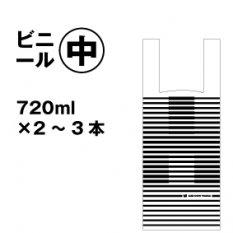 ビニール袋(中)