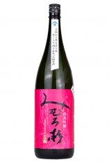 みむろ杉 純米吟醸 渡船弐号 1.8L (みむろすぎ)