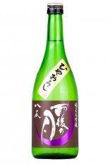 雨後の月 純米大吟醸 ひやおろし 八反 720ml (うごのつき)