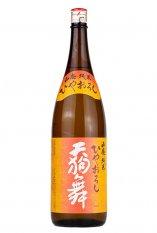 天狗舞 山廃純米 ひやおろし 1.8L (てんぐまい)