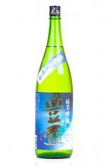 豊盃 純米吟醸 直汲み生 1.8L (ほうはい)