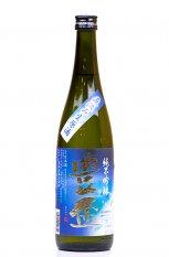 豊盃 純米吟醸 直汲み生 720ml (ほうはい)