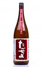 たかちよ 赤 APPLE LABEL 生 1.8L