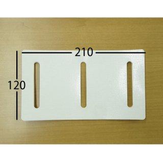 【1セット10枚入】エンボスシール 送り状サイズ(外寸210×120)