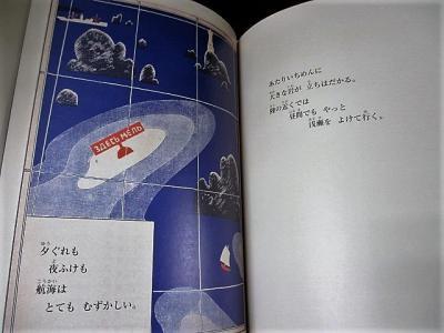 ウラジーミル・マヤコフスキーの画像 p1_14