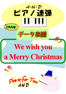 DATA We  wish  you a Merry Christmas