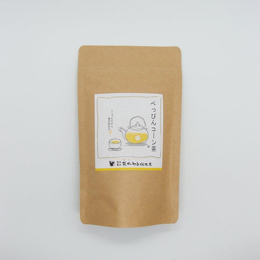 べっぴんコーン茶 100g(4g×25p)ハーブ入りコーン茶
