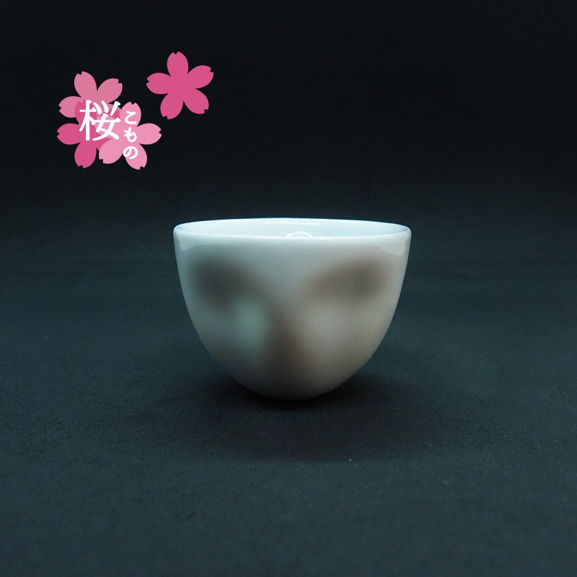 桜姫煎茶碗