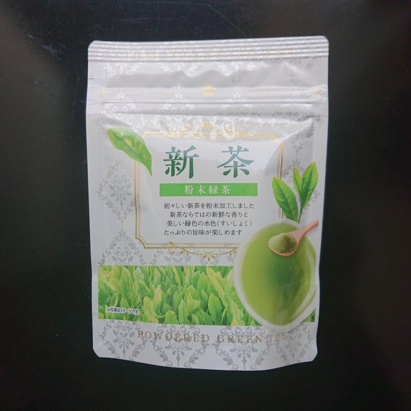 新茶の粉末緑茶