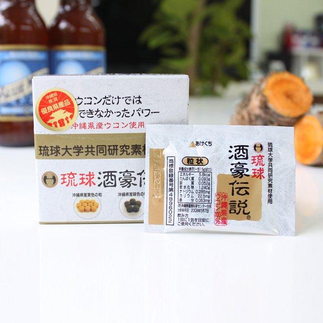 【訳アリ36%OFF】琉球 酒豪伝説3箱セット (10包×3箱)会員登録でさらにおトク!