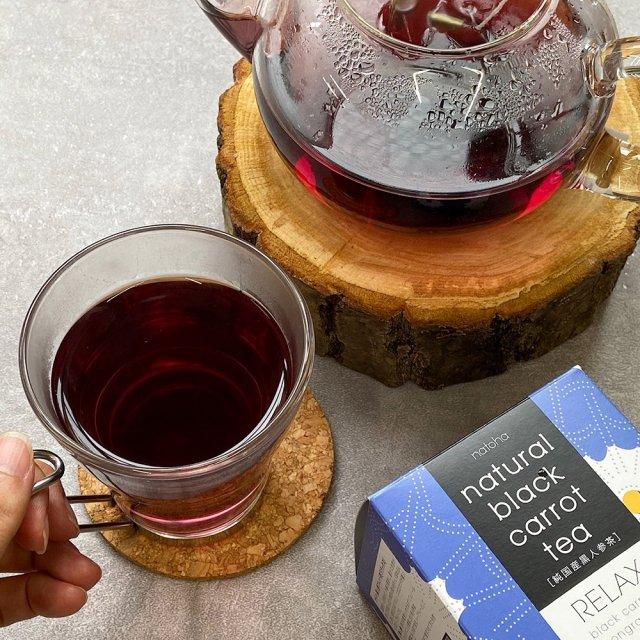 【3箱で送料無料】 黒人参茶 リラックス|natoha(ナトハ)