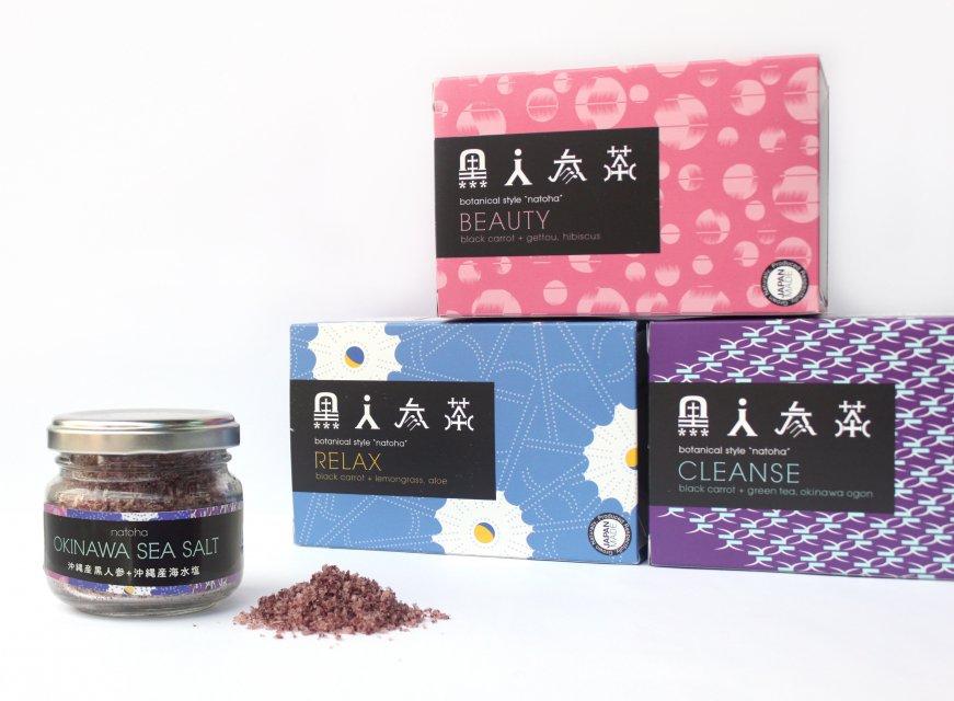 【送料無料】natoha(ナトハ) 黒人参茶 ウィンターギフトセット