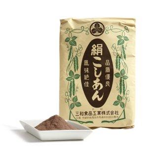 粉末乾燥あん(絹こしあん・赤 4kg)