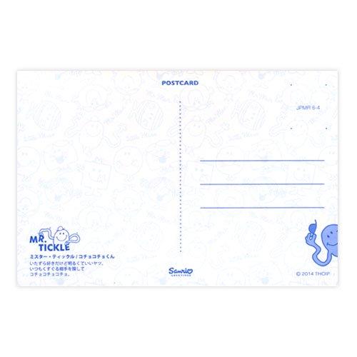 MR.MEN 【生産終了品】ポストカード JPMR6-4  705969 MM