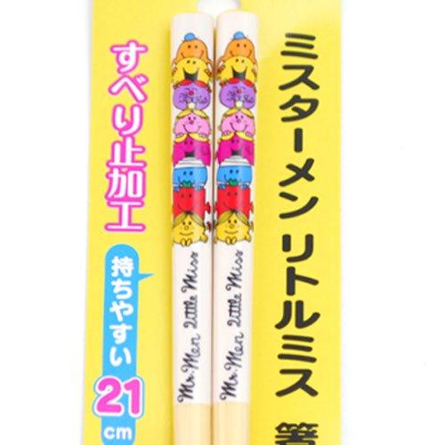 MR.MEN 【生産終了品】竹箸 ANT4 MM