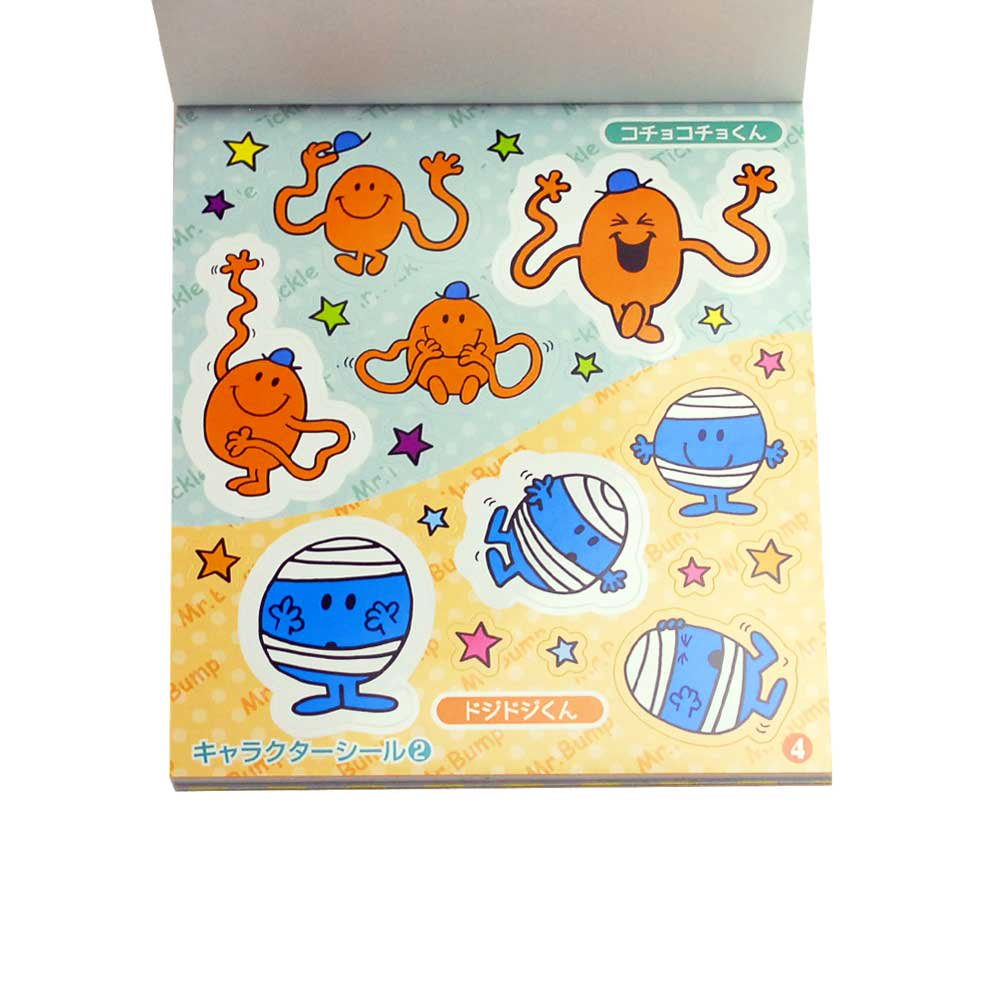 MR.MEN MR.MEN LITTLE MISSシールブック MM