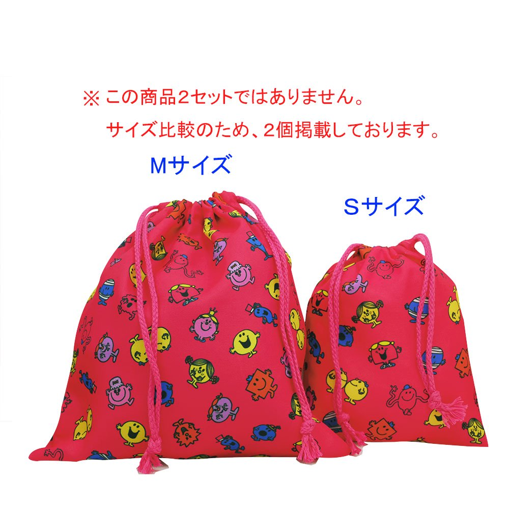 MR.MEN 【生産終了品】巾着S(ピンク) MRM-005 MM