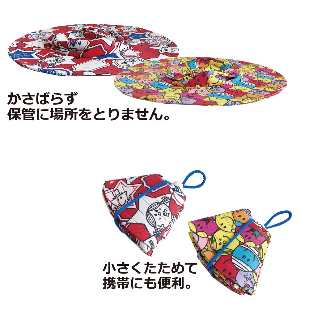 MR.MEN キッズ UVケアサンハット(tricolore/44cm)J3 WSHTR3 MM