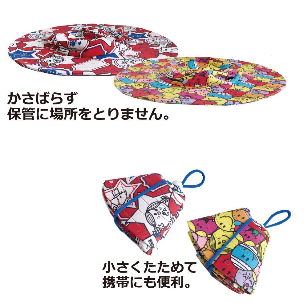 MR.MEN キッズ UVケアサンハット(tricolore/48cm)J6 WSHTR6 MM