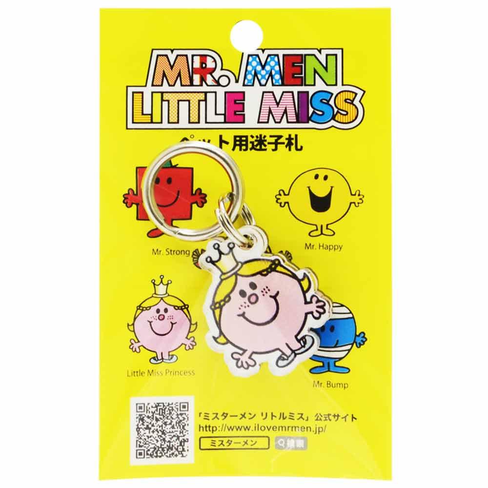 MR.MEN QRコード付きデジタル迷子札(リトルミス・プリンセス)  MM
