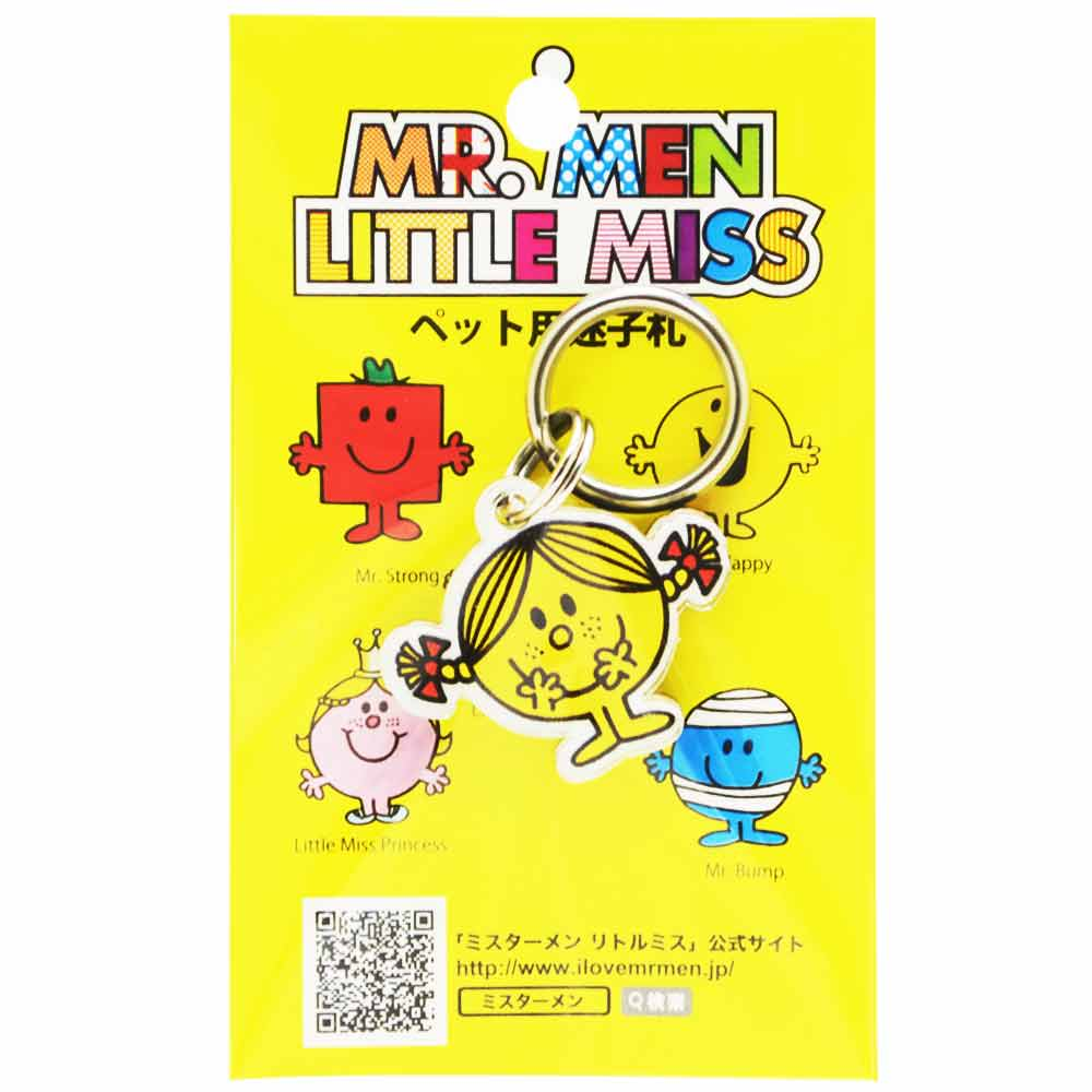 MR.MEN QRコード付きデジタル迷子札(リトルミス・サンシャイン)  MM