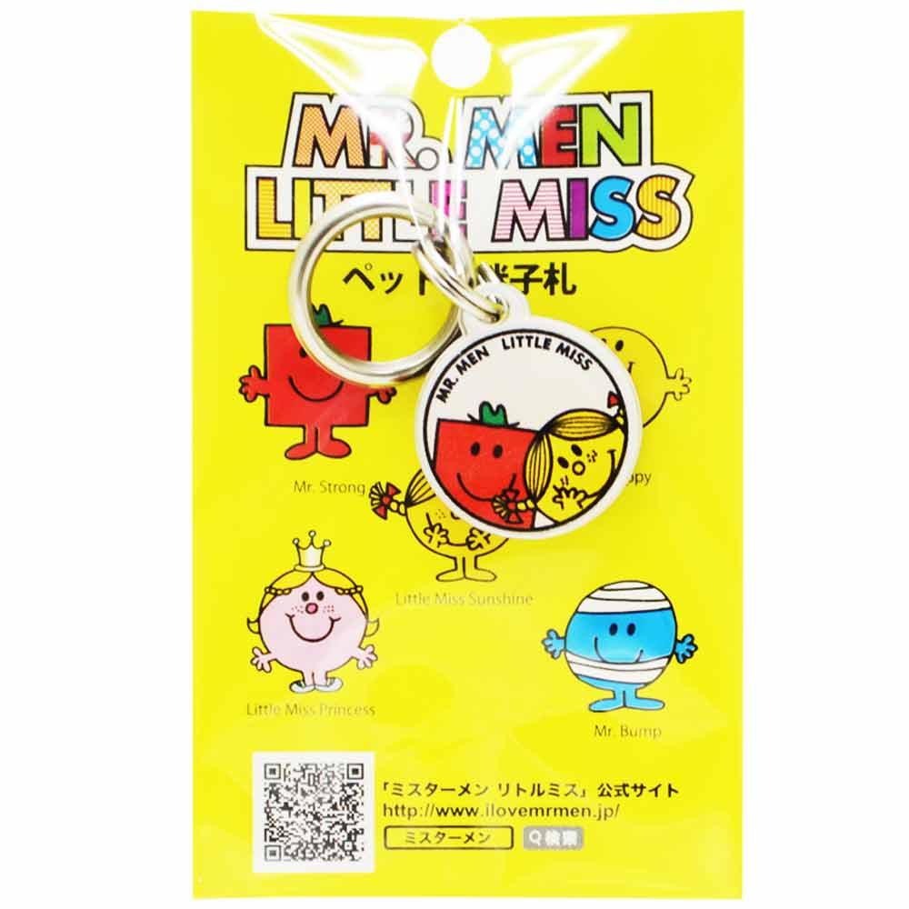 MR.MEN QRコード付きデジタル迷子札(ストロング&サンシャイン1)  MM