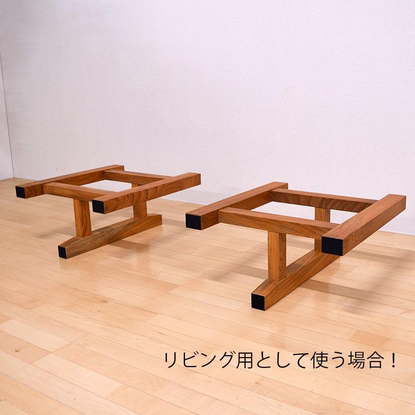 <img class='new_mark_img1' src='https://img.shop-pro.jp/img/new/icons3.gif' style='border:none;display:inline;margin:0px;padding:0px;width:auto;' />一枚板用 脚:欅(ケヤキ)TT型 (リビングダイニング兼用脚)ashi-tt-keyaki01