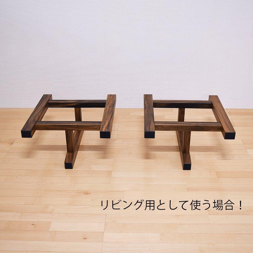 <img class='new_mark_img1' src='https://img.shop-pro.jp/img/new/icons3.gif' style='border:none;display:inline;margin:0px;padding:0px;width:auto;' />一枚板用 脚:モンキーポッド TT型 (リビングダイニング兼用脚)ashi-tt-monki01