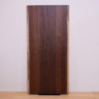 <span class='ic02'>設置無料</span>天然木 ブラックウォルナット3枚ハギ<セラウッド塗装> ita-2000-3-walnut
