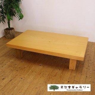 <span class='ic02'>設置無料</span>一枚板テーブル アユース 4本脚付! <ウレタン塗装>ita-5930-ayusu 【長期在庫の為】