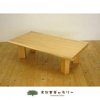 <span class='ic03'>送料無料</span>一枚板テーブル スプルス 4本脚付! <ウレタン塗装> ita-11992-supurusu 【長期在庫の為】
