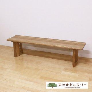 <span class='ic03'>送料無料</span>【天然木のベンチ1650】 WA165ベンチ ナチュラル色 bench-wa165-n