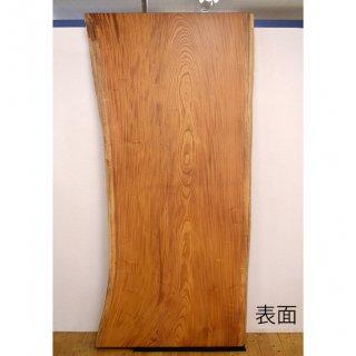 <span class='ic02'>設置無料</span>一枚板 ケヤキ(欅)【特選】<ウレタン塗装> ita-15189-keyaki