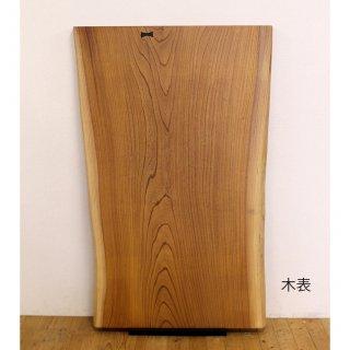 <span class='ic02'>設置無料</span>一枚板 ケヤキ(欅) <ウレタン塗装> ita-15064-keyaki 【特別御奉仕品】