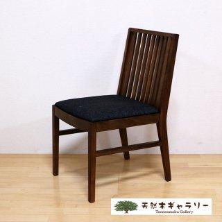 <span class='ic03'>送料無料</span>【天然木のチェア】 ウォールナット102 ウォールナット chair-walnut102