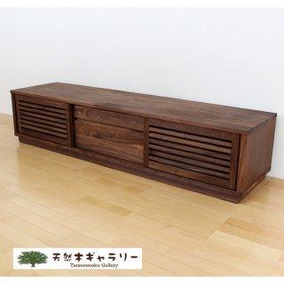 <span class='ic02'>設置無料</span>【無垢のTVボード】 LILI(リリ)180 ウォルナット材 tv-lili180-walnut