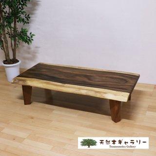 <span class='ic03'>送料無料</span>一枚板テーブル モンキーポッド 4本脚付 <ウレタン塗装> ita-16076-monki