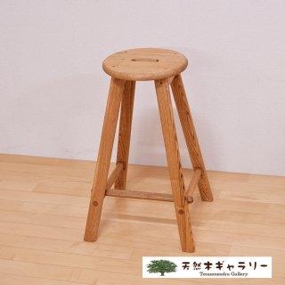 <span class='ic03'>送料無料</span>天然木 ハイスツール アロマ stool-hi-15397 <在庫限り>