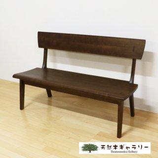 <span class='ic02'>設置無料</span>【天然木の背付ベンチ1350】 ibuki135背付ベンチ ダーク色 s-bench-ibuki135-d