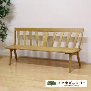 <span class='ic02'>設置無料</span>【天然木の背付ベンチ1600】 KURI160背付ベンチ <オイル仕上> s-bench-kuri160-o