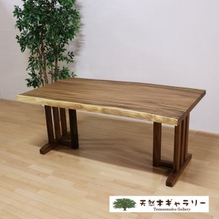 <span class='ic02'>設置無料</span>一枚板ダイニングテーブル モンキーポッド <オイル仕上> 「脚:TJ型」 ita-16192-monki-set