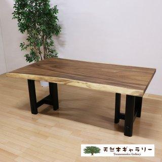 <span class='ic02'>設置無料</span>一枚板ダイニングテーブル モンキーポッド <オイル仕上> 「脚:MT型」 ita-16191-monki-set