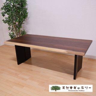 <span class='ic02'>設置無料</span>天然木 ブラックウォルナット3枚ハギ<セラウッド塗装> 「脚:DF型」 ita-2000-3-walnut-set