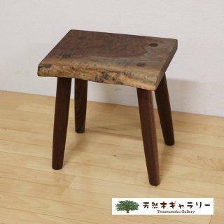<span class='ic03'>送料無料</span>一枚板 スツール(飾り台) ブラックウォールナット stool-wal-w01