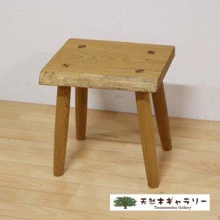<span class='ic03'>送料無料</span>一枚板 スツール(飾り台) 栗(くり) stool-kuri-ku03 【売約済み!】