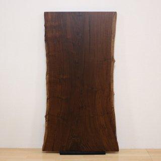 <span class='ic02'>設置無料</span>一枚板 クラロウォルナット <ウレタン塗装> ita-16256-walnut