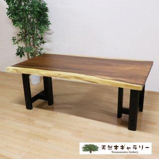 <span class='ic02'>設置無料</span>一枚板ダイニングテーブル モンキーポッド <ウレタン塗装>「脚:MT型」 ita-15869-monki-set