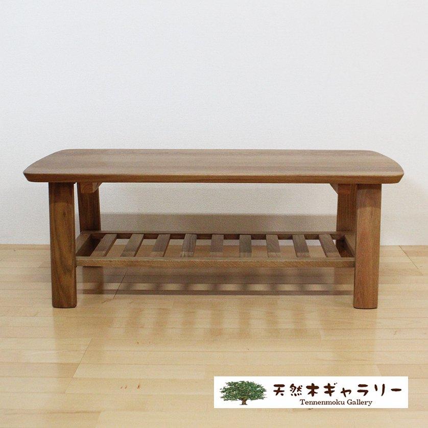<img class='new_mark_img1' src='https://img.shop-pro.jp/img/new/icons15.gif' style='border:none;display:inline;margin:0px;padding:0px;width:auto;' />【無垢のリビングテーブル】 Kiki110センターテーブル オーク table-kiki110-oak