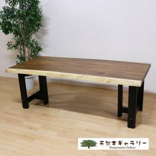 <span class='ic02'>設置無料</span>一枚板ダイニングテーブル モンキーポッド <ウレタン塗装>「脚:MT型」 ita-16249-monki-set