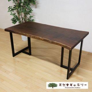 <span class='ic02'>設置無料</span>一枚板ダイニングテーブル クラロウォルナット<ウレタン塗装>「脚:SST型」ita-16256-walnut-set